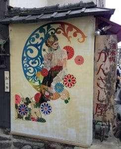 Wabi sabi mural Kyoto